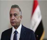 رئيس الوزراء العراقي يصل الولايات المتحدة في زيارة رسمية