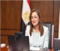 وزيرة التخطيط تتابع الخطوات التنفيذية لـ«مشروع تنمية الأسرة»