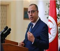 رويترز: رئيس الوزراء التونسي في منزله وليس رهن الاعتقال