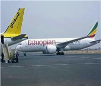 12 طائرة إثيوبية تهبط اضطرارياً في مطار الخرطوم