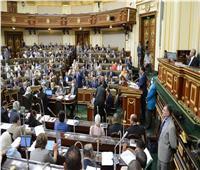 النواب يوافق على تخفيض تجديد رخص الصيد