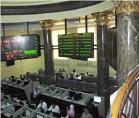 البورصة المصرية تواصل حالة التباين بمنتصف جلسة اليوم الإثنين