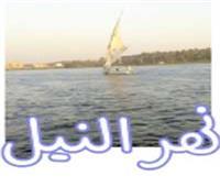 أسمر وحليوة وإله يرعى المصريين