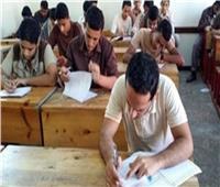 ارتياح بين طلاب الثانوية العامة بالغربية لامتحان اللغة الانجليزية