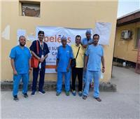 القافلة الطبية لجامعة أسوان بتنزانيا تناظر 50 حالة مرضية