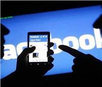 إيقاف رئيس قسم الثقافة بالأوقاف بسبب «الفيسبوك»