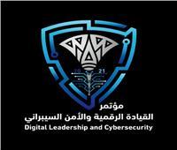 جامعة القناة تستعد لإطلاق مؤتمرها الطلابي الأول من نوعه «القيادة الرقمية والأمن السيبراني»