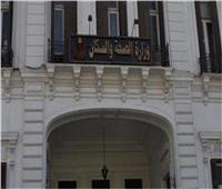 وزارة الصحة تعلن عن مكافأة 50 ألف جنية لأوائل الزمالة المصرية