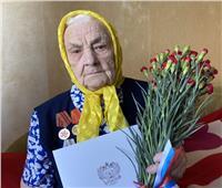 في عيد ميلادها الـ100.. روسيا تكرم شاهدة من لاتفيا على الحرب العالمية الثانية