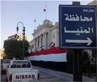المنيا في 24 ساعة  «نيابة المنيا» تعاين موقع حادث انقلاب سيارة بالصحراوي