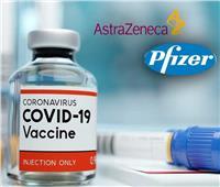 دراسة: المزج بين لقاحي أسترازينيكا وفايزر يعزز مستويات الأجسام المضادة