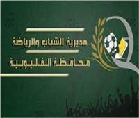 انطلاق فعاليات مبادرة «مصر بلا غرقى» في بنها