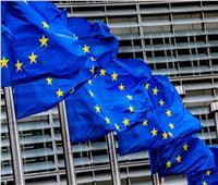 الاتحاد الأوروبي يحث الساسة اللبنانيين على تشكيل الحكومة في أسرع وقت