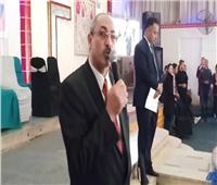 تشكيل مجلس نقابة معلمي أسيوط برئاسة النقيب الجديد