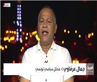 سياسي تونسي: حركة النهضة ستسعى للدخول في مفاوضات | فيديو