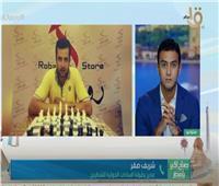 7 دول تشارك في بطولة السادات للشطرنج | فيديو