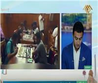 بمشاركة 200 لاعب من 5 دول.. انطلاق بطولة السادات الدولية للشطرنج| فيديو