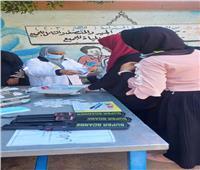 غياب 16 طالبًا وطالبة عن امتحان علم النفس والاجتماع في بني سويف