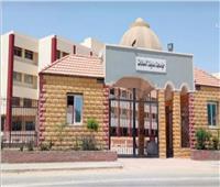 جامعة السادات تستعد لإجراء اختبارات القدرات للعام الجامعى الجديد