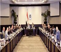 «العامة للاستثمار» تستضيف اجتماعا مع رؤساء جمعيات مستثمري المناطق الحرة