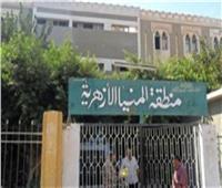863 طالبًا وطالبة يؤدون امتحان التوحيد بـ«أزهر المنيا»