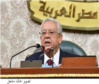 في ختام الانعقاد.. «البرلمان»: نجدد العهد للرئيس وسنظل خلفه