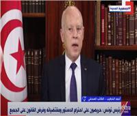 «الخطيب»:الدولة الوطنية انتفضت في تونس ضد سيطرة القوى المتطرفة|فيديو