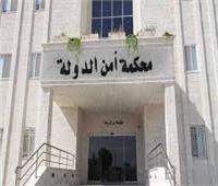 تأجيل محاكمة 12 متهما في «خلية هشام عشماوي» لـ17 أغسطس
