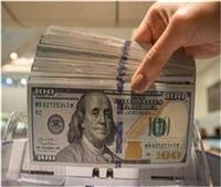 سعر الدولار في ختام تعاملات اليوم