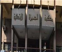 تأجيل محاكمة 9 متهمين بالتسبب في انهيار عقار جسر السويس لـ7 سبتمبر