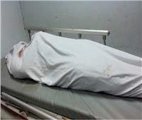 التحريات: لا شبهة جنائية في جثة عامل المرج