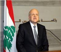 نجيب ميقاتي يكشف عن مفاجأة بشأن موعد إعلان تشكيل الحكومة اللبنانية