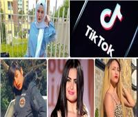 8 فتيات سبقوها| «كائن الهوهوز» تنضم لـ «زنزانة» السوشيال ميديا