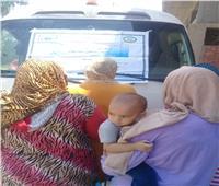 انطلاق قوافل الصحة الإنجابية لقرى الدقهلية ضمن مبادرة «حياة كريمة»