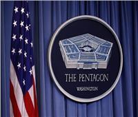 السجن لموظف بالمخابرات الأمريكية سرب معلومات سرية