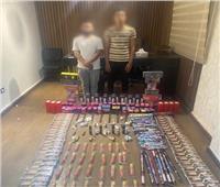ضبط شخصين بحوزتهم كمية كبيرة من الالعاب النارية بمدينة نصر