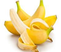 هل تتخلص من خيوط الموز؟.. تعرف على فوائدها