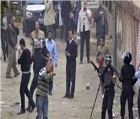 «لعب العيال» يقود 8 أبناء عمومة للمستشفى بعد مشاجرة حامية