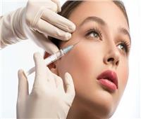 تحذير للنساء من عملياتالبوتوكوسوآثارهاالجانبية
