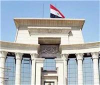 الجريدة الرسمية تنشر 14 حكما للدستورية العليا خلال شهر يوليو