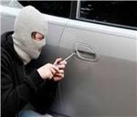 ضبط تشكيل عصابي لسرقة السيارات بالقاهرة