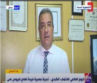 أستاذ كبد: مصر تمتلك 150 مركزا لعلاج فيروس سي وتصدر أدويته لأفريقيا