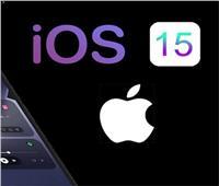 «آبل» تحدث تطبيق الطقس في iOS 15