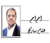 عبد الرحيم قناوى.. الخل الوفى