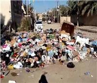 كيف تبلغ عن القمامة تحت منزلك ؟