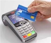 دراسة تؤكد عزوف المصريين عن التعاملات النقدية والاتجاه للمدفوعات الإلكترونية