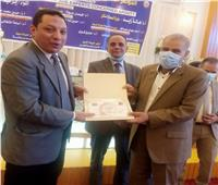 انطلاق المؤتمر العلمي السنوي الأول لمستشفى حميات منوف وأشمون