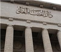 1 أغسطس.. أولى جلسات محاكمة متعاطي الهيروين في مدينة نصر