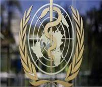 منظمة الصحة العالمية: مصر دولة رائدة في علاج فيروس سي| فيديو