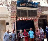 حملة موسعة على المصانع وثلاجات اللحوم في بولاق الدكرور بالجيزة  صور